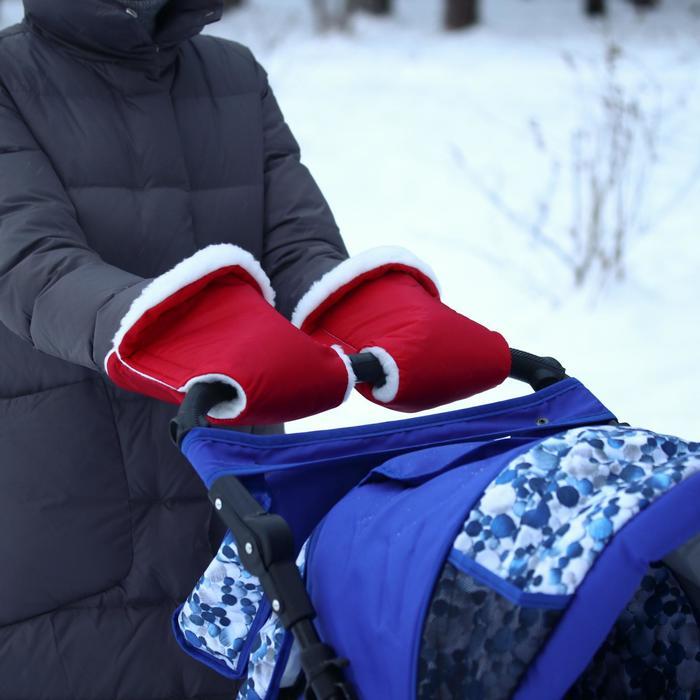 Варежки-муфты на ручку коляски, 2 шт, цвет красный