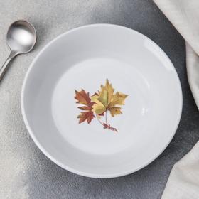 Блюдце «Клён», d=14 см, эконом