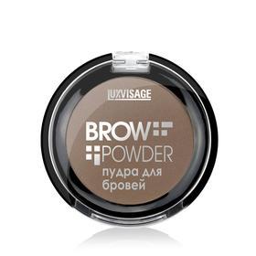 Пудра для бровей Luxvisage Brow powder, тон 01 light taupe, 4 г