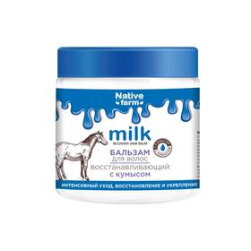 Бальзам для волос Milk Native Farm, восстанавливающий, с кумысом, 500 мл
