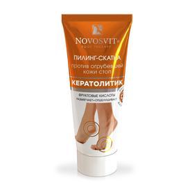 Пилинг-скатка для ног Novosvit «Кератолитик» против огрубевшей кожи стоп, 75 мл