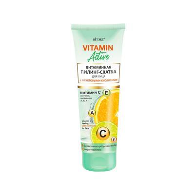 Витаминная пилинг-скатка для лица Витэкс VITAMIN Active с фруктовыми кислотами, 75 мл - Фото 1