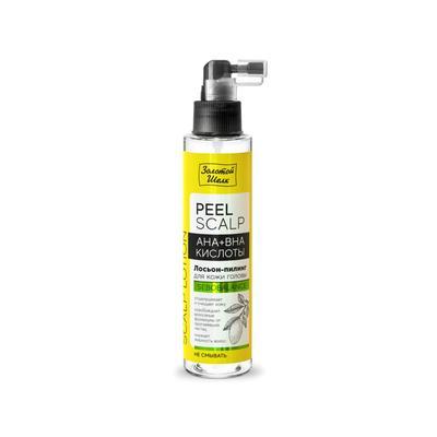 Лосьон-пилинг для кожи головы Золотой шёлк Peel Scalp, 100 мл - Фото 1