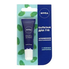Бальзам для губ Nivea «Мгновенное восстановление» с ароматом ментола, 10 мл