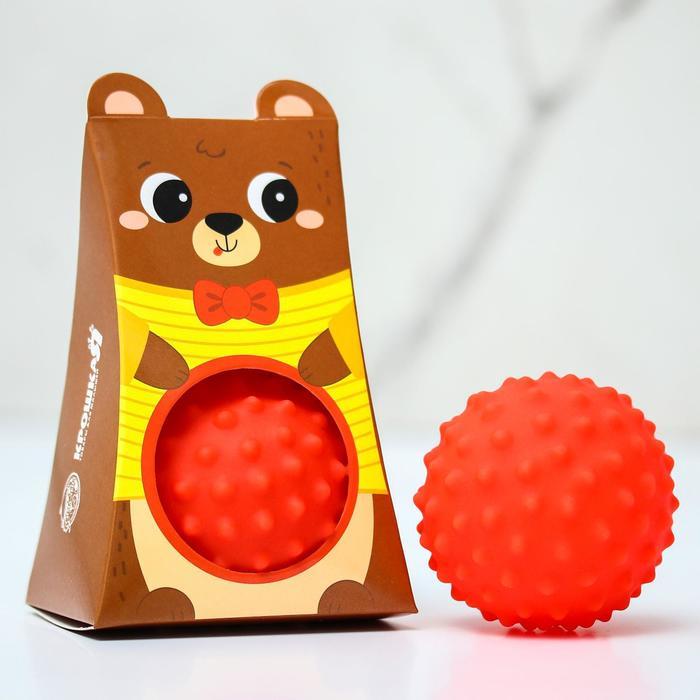 Развивающий, массажный, рельефный мячик Мишка, цвета и формы МИКС