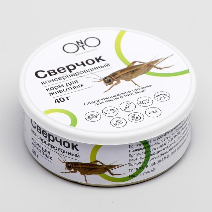 Консервированный корм ONTO для животных, сверчок, 40 г