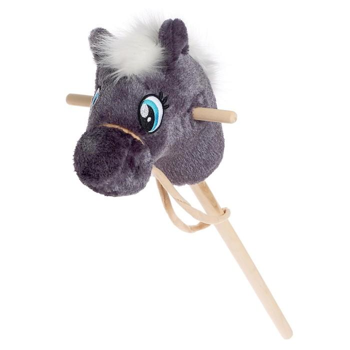 Мягкая игрушка Конь-скакун на палке, цвет серый
