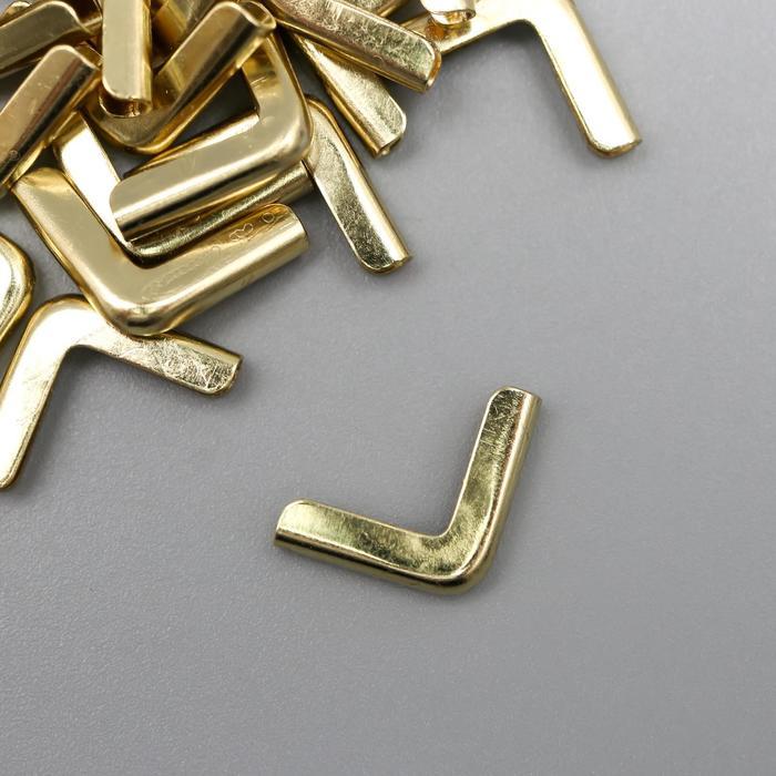 Защитный уголок для альбома металл золото набор 100 шт 1х1 см