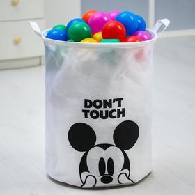 "Корзина текстильная ""Don't touch"" Микки Маус, 45*35*35 см"