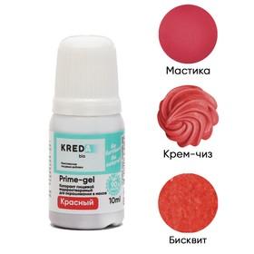 Краситель пищевой Prime-gel, водорастворимый, красный, 10 мл