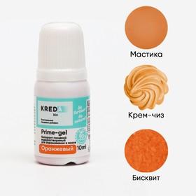 Краситель пищевой Prime-gel, водорастворимый, оранжевый, 10 мл
