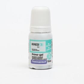 Краситель пищевой Prime-gel, водорастворимый, лаванда, 10 мл