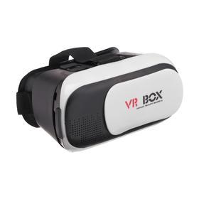 Очки виртуальной реальности VR Box 3D, для смартфонов 3.5-6', регулировка линз, чёрно-белые Ош