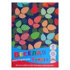 Бумага цветная двусторонняя с рисунком А4, 16 листов, 8 цветов