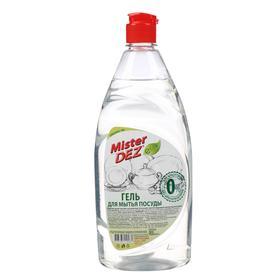 Гель для мытья посуды Mister DEZ Organic, 900мл