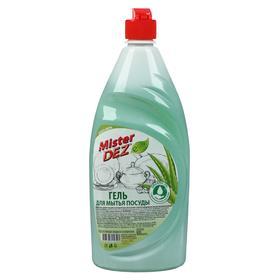 "Гель для мытья посуды Mister DEZ ""Алоэ-вера"", 900мл"