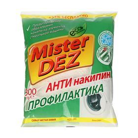 Антинакипин Mister Dez Eco-Cleaning профилактика, 300 г