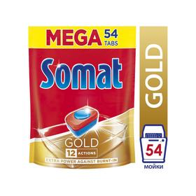 Таблетки для посудомоечных машин Somat Gold, 54 шт