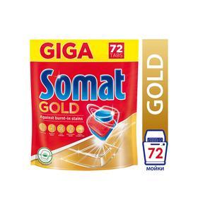 Таблетки для посудомоечных машин Somat Gold, 72 шт
