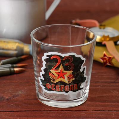 """Бокал для виски """"23 Февраля"""" камуфляж и звезда"""