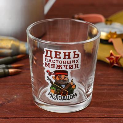 "Бокал для виски ""День настоящих мужчин"" солдат"