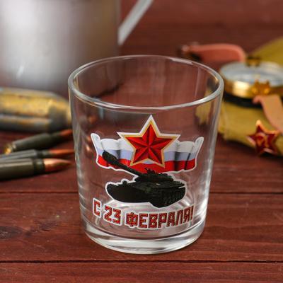 "Бокал для виски ""С 23 Февраля!"" танк и звезда"