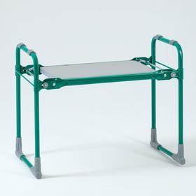 Скамейка-Перевертыш садовая складная 56х30х42,5 см, зелёная, макс. нагр. 100 кг, с мягким Ош