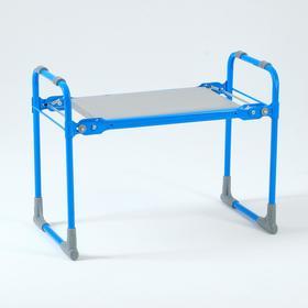 Скамейка-перевёртыш садовая складная 56х30х42,5 см, голубая, макс. нагр. 100 кг, с мягким Ош