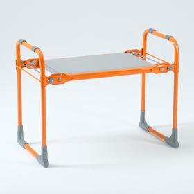 Скамейка-перевёртыш садовая складная 56х30х42,5 см, оранжевая, макс. нагр. 100 кг, с мягким Ош
