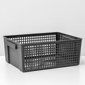 Корзина для хранения YAMADA, 21,5×28,7×11,5 см, цвет чёрный