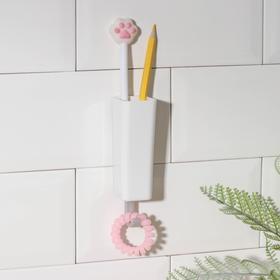 Органайзердля мелочей на магните с крючком YAMADA, 3,5×4,8×13,2 см, цвет белый