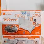 Сушилка для посуды со сливом поворотная YAMADA, 36,8×26,5×26,7 см, цвет белый - Фото 11