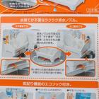 Сушилка для посуды со сливом поворотная YAMADA, 36,8×26,5×26,7 см, цвет белый - Фото 13