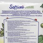 Полотенца бумажные Soffione Menu, 2 слоя, 3 рулона - Фото 3