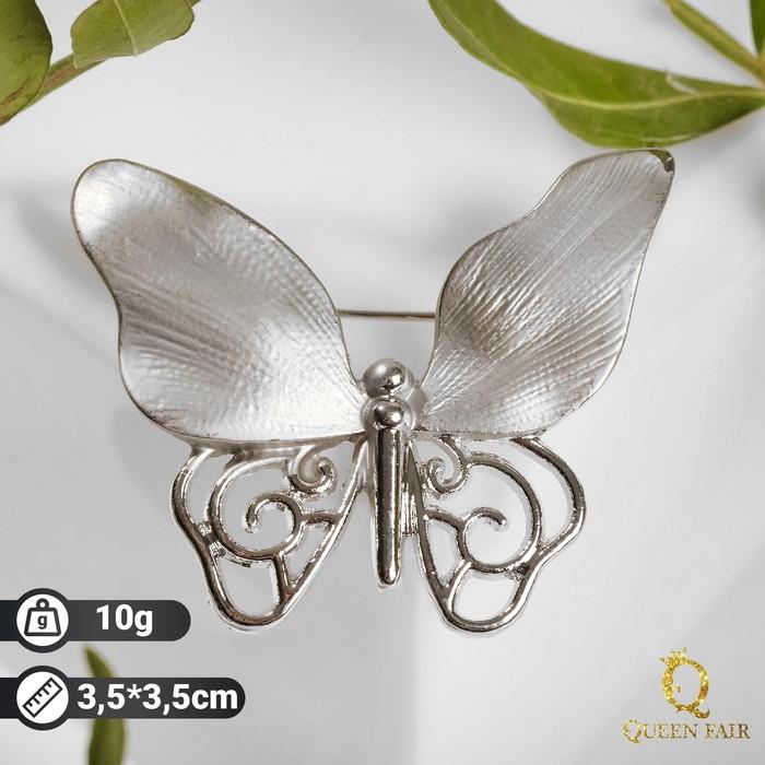 "Брошь ""Бабочка"" необычная, цвет серебро"