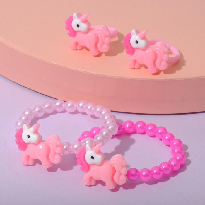 Набор детский Выбражулька 2 пред-та браслет, кольцо, единорог, цвет розовый