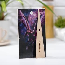 Доска разделочная «Пегас», 13,5×25 см, лопатка в подарок