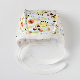 Чепчик для мальчика А.ЭК.001.003.0.0.023, цвет микс, размер 44 Ош