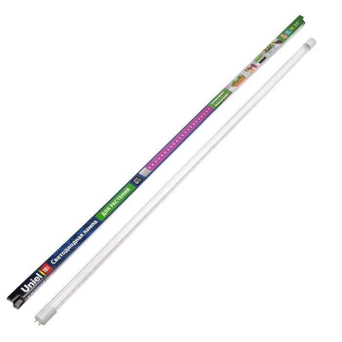 Лампа светодиодная для растений Uniel, Т8, G13, 18 Вт, 1200 мм спектр д/ рассады и цветения