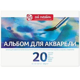 Альбом для акварели А3 (297 х 420 мм) 200 г/м, Royal Talens Art Creation, 20 листов, на склейке (Fin мелкое зерно)