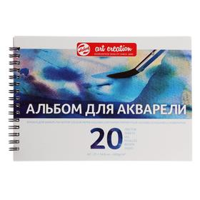 Альбом для акварели А5 (148 х 210 мм) 200 г/м, Royal Talens Art Creation, 20 листов, на гребне (Fin мелкое зерно)
