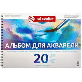 Альбом для акварели А3 (297 х 420 мм) 200 г/м, Royal Talens Art Creation, 20 листов, на гребне (Fin мелкое зерно)