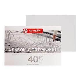 Альбом для графики А4 (210 х 297 мм) 160 г/м,  Royal Talens Art Creation, 40 листов, на склейке, Satin