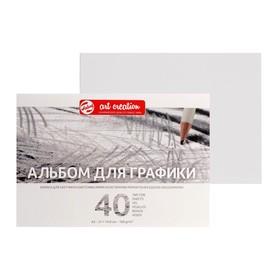 Альбом для графики А5 (148 х 210 мм) 160 г/м, Royal Talens Art Creation, 40 листов, на склейке, Satin