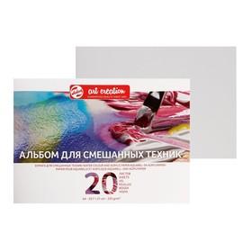 Альбом для смешанных техник А4 (210 х 297 мм) 235 г/м, Royal Talens Art Creation, 20 листов, на склейке, Satin