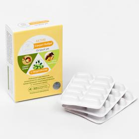 БАД «Секрет бобра актив» с лецитином, 30 капсул по 500 мг