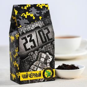 Чай чёрный «23/02», с чабрецом, 50 г