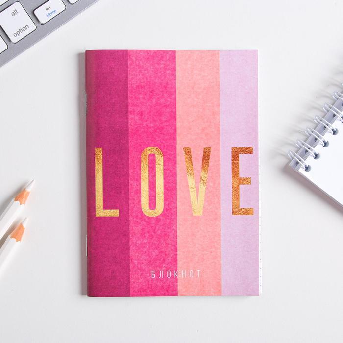 """Блокнот """"LOVE"""" 32 листа"""