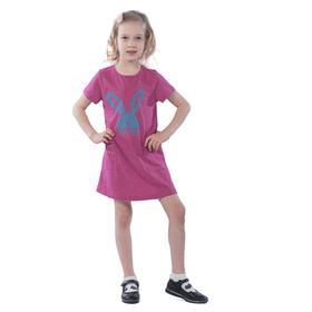 Платье для девочек Chrum, рост 128 см, цвет фуксия Ош