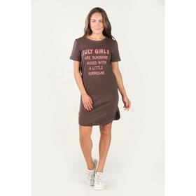 Туника женская July Girls, размер 52, цвет коричневый Ош